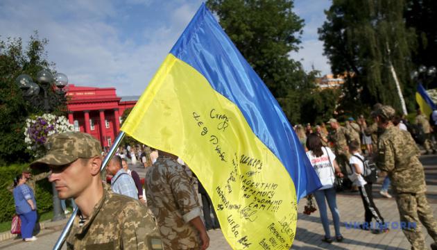 Ветераны и активисты собираются в Киеве на Марш независимости