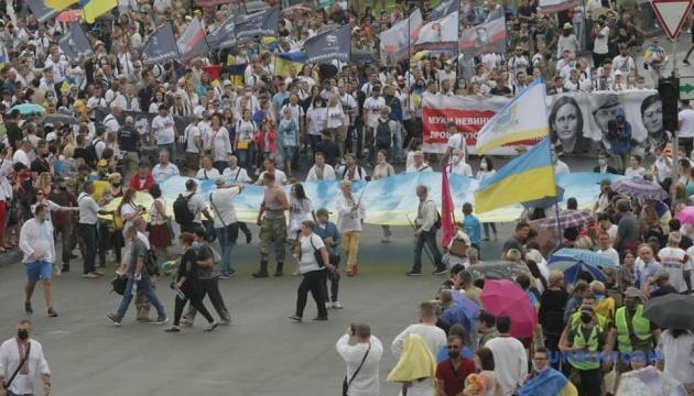 Марш Незалежності завершився, у центрі столиці тривають святкування