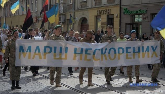 У Львові відбувся Марш Нескорених