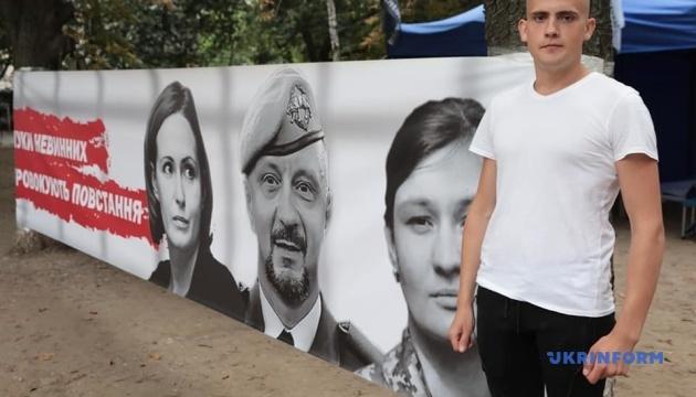 Під Офісом генпрокурора активісти встановлюють намети