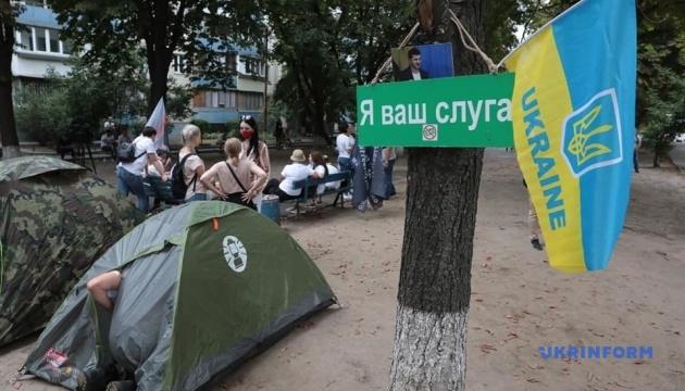 Под Офисом генпрокурора активисты устанавливают палатки