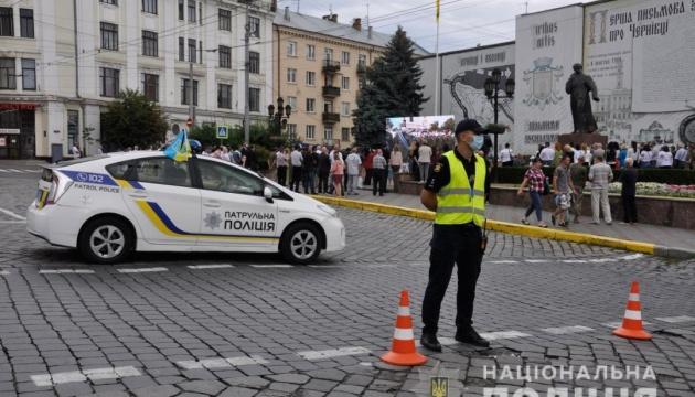 У поліції розповіли, як пройшли масові заходи в Україні