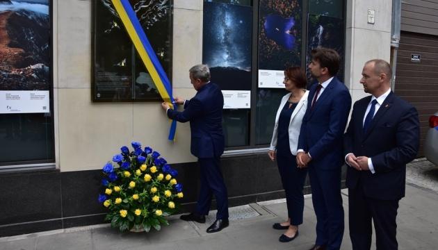 W Warszawie odsłonięto tablicę pamiątkową poświęconą Bohaterom Niebiańskiej Sotni i ofiarom rosyjskiej agresji