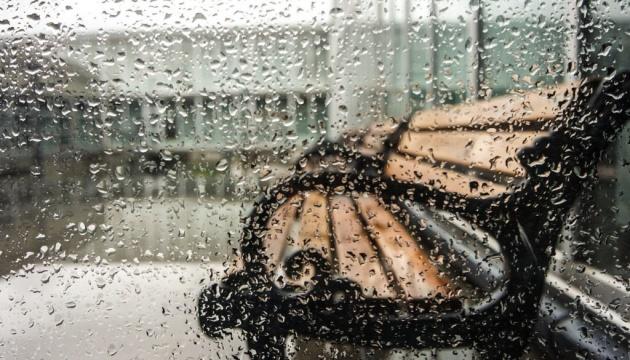 Україну накриють дощі: «мокрий» прогноз на кілька днів