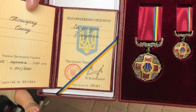 Віцепрезидентку СКУ Кошарну відзначили державною нагородою України