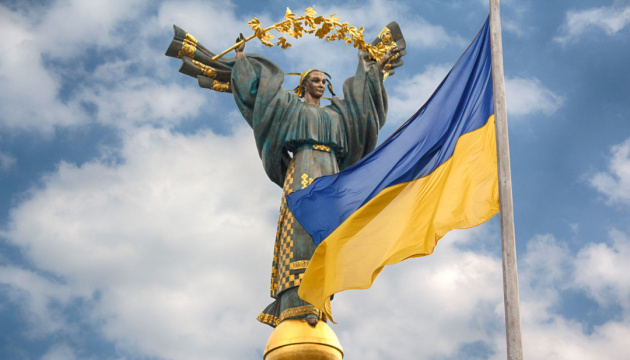 Ukraine continues to receive congratulations from world leaders