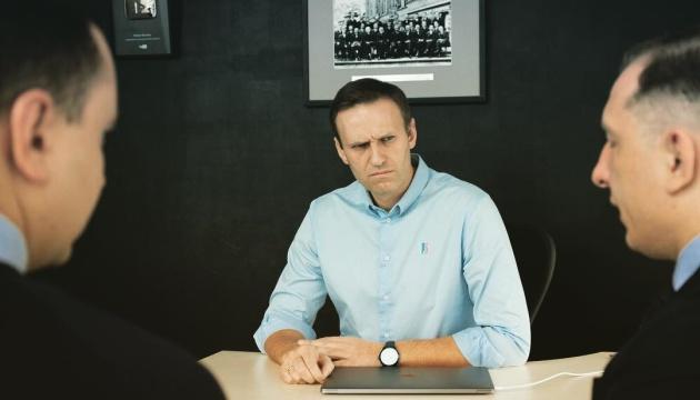 Отравление Навального: Франция призывает РФ к быстрому и прозрачному расследованию