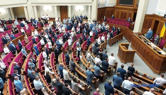Ukrainian parliament backs increase in minimum wage to UAH 5,000