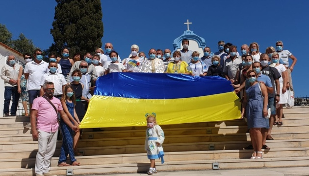 Українці світу привітали Україну з Днем Незалежності