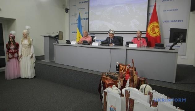 Открытие фотовыставки «29-летия Независимости Кыргызской Республики»