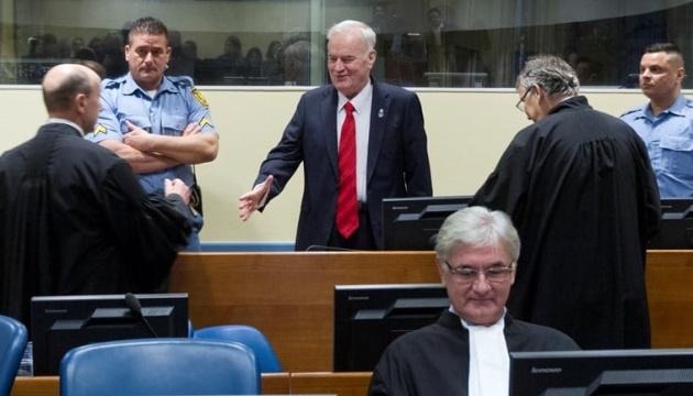 Международный трибунал в Гааге начал рассмотрение дела