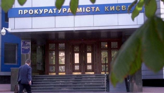 Затриманому у Києві бойовику «ДНР» повідомили про підозру