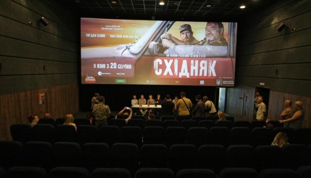 «Східняк» і «Толока». Два фільми про незнищенну Україну
