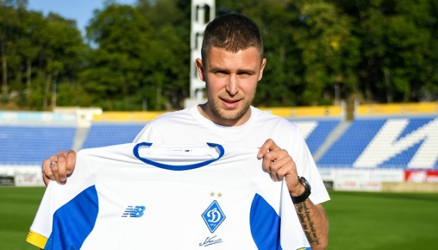«Динамо» заявило Кравца на чемпионат УПЛ