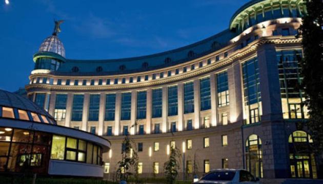У банку «Аркада» попередили про введення тимчасової адміністрації з 26 серпня