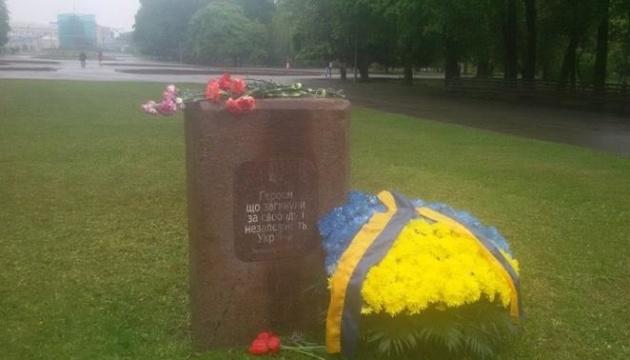 В ходе реконструкции в центре Харькова убрали памятный знак Героям Украины