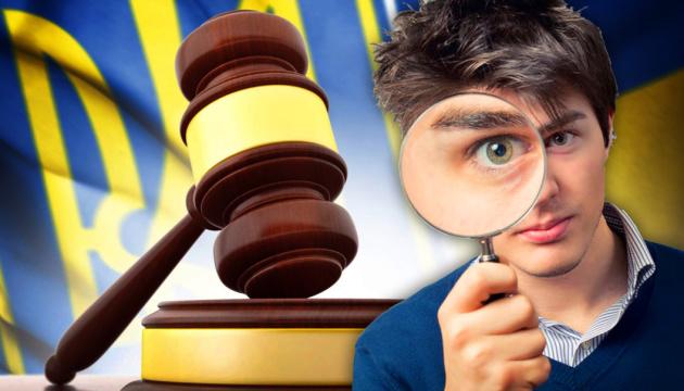 Суддя під мікроскопом