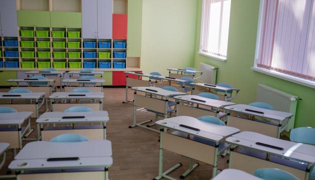 На Винниччине 1 сентября откроют двери пять обновленных школ