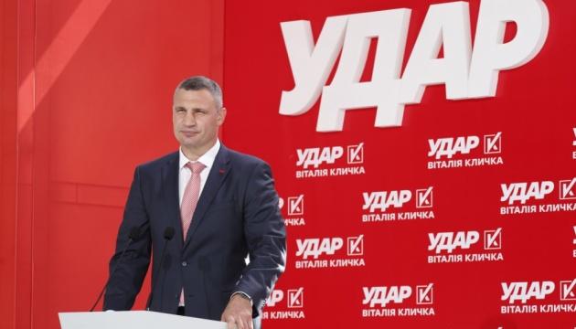 Кличко зареєструвався кандидатом у мери Києва