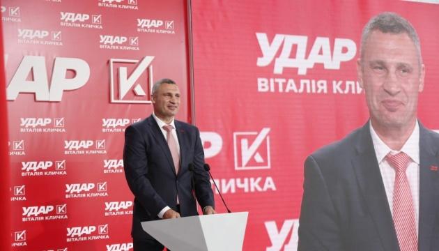 Vitali Klitschko remporte le premier tour de l'élection du maire de Kyiv