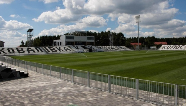 «Колос» откроет обновленный клубный стадион 2 сентября