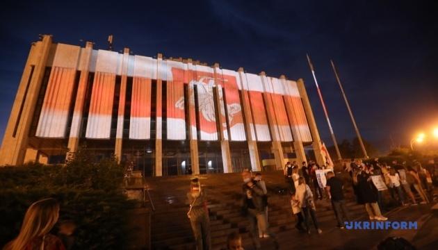 ウクライナの活動家、キーウ市内建物にベラルーシの旧国旗を投影
