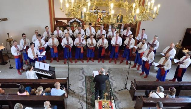 У Щецині пройшли традиційні Дні української культури