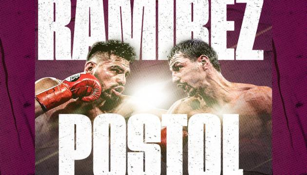 Бокс: Постол вирушив на бій з Раміресом