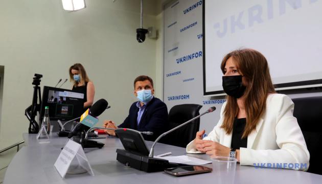 В Украине заработал онлайн-гид по государственным услугам