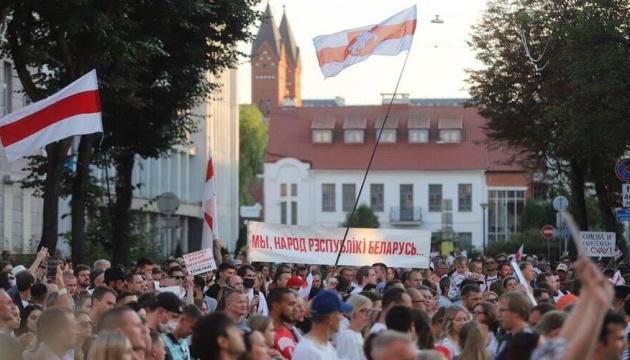 У Білорусі затримали координатора страйкому БДУ