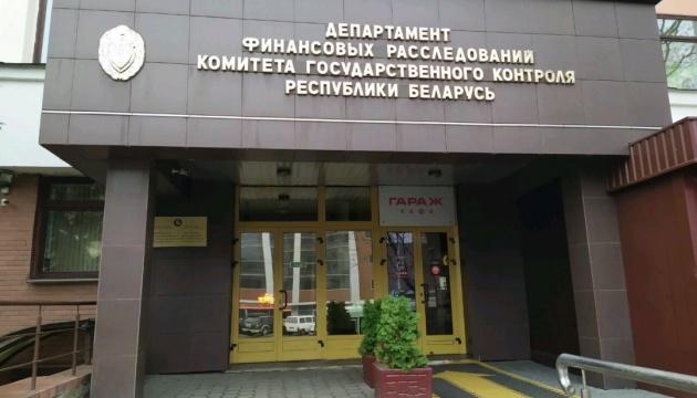 До редакцій двох інтернет-видань у Білорусі прийшли з обшуками
