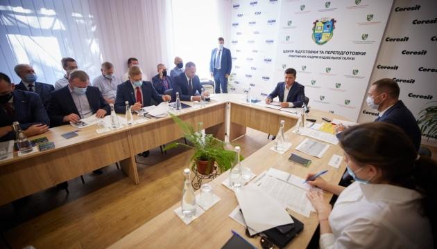 Зеленський заявив про намір повернути престиж робітничим професіям