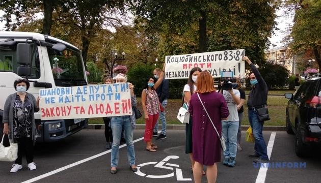 Жителі Чернігова під міськрадою протестували проти незаконних будівництв