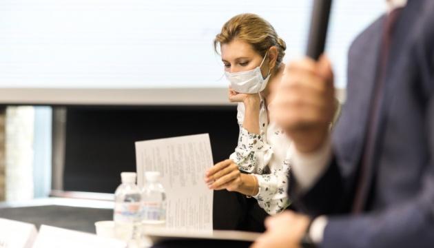 Олена Зеленська обговорила з фахівцями реформу системи шкільного харчування