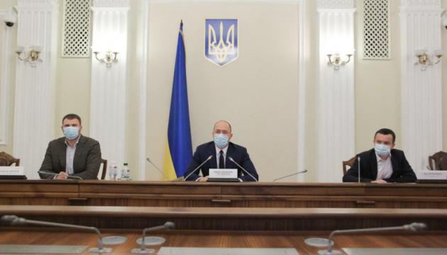 Україна активно обговорює з ЄС питання «промислового безвізу» - Шмигаль