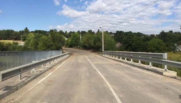 На Вінниччині капітально відремонтували два мости