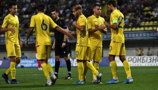 """Українська """"молодіжка"""" розпочинає підготовку до матчів футбольного Євро-2021"""