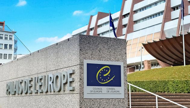 Europarat würdigt Maßnahmen der Ukraine gegen Geldwäsche und Terrorismusfinanzierung