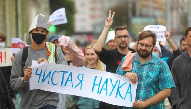 Академія наук Білорусі вийшла на протест з банним приладдям