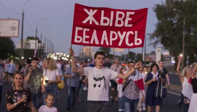 Білоруський протест-2020: не Мінськом єдиним