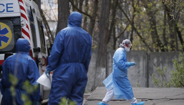 Ukraine reports 2,551 new coronavirus cases