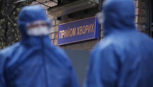 В Украине за сутки - 3 939 случаев COVID-19