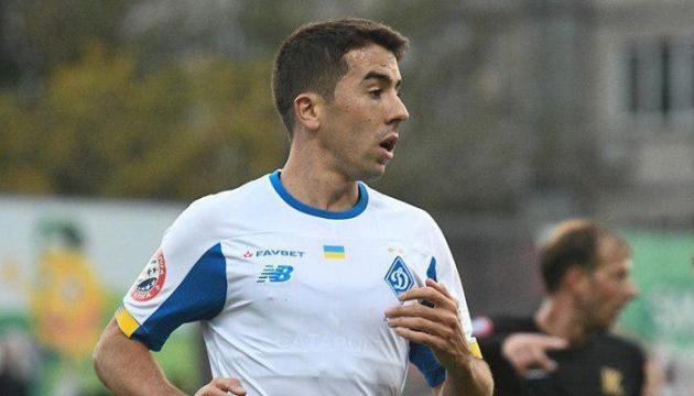 Півзахисник «Динамо» де Пена цікавий клубам Серії А