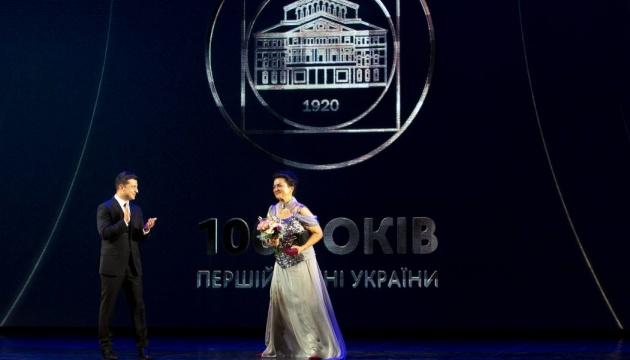 Президент привітав театр Франка зі 100-річчям і вручив нагороди