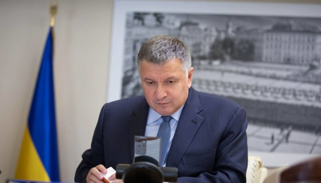 Fokin's statement on special status for Donbas does not meet national interests – Avakov