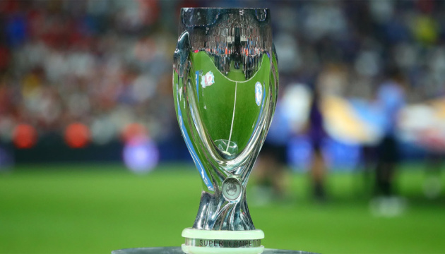 Матч за Суперкубок УЄФА може не відбутися