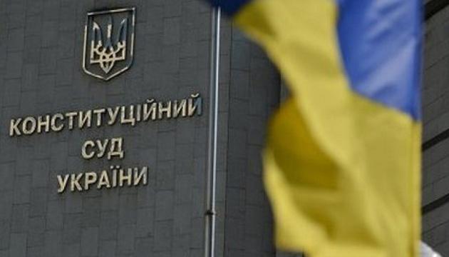 La Cour constitutionnelle : La nomination d'Artyom Sytnyk au poste de directeur du Bureau national de lutte contre la corruption est illégale