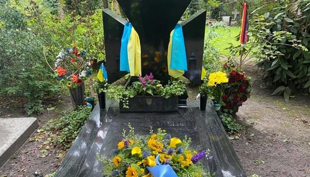 У Нідерландах вшанували пам'ять полковника армії УНР Коновальця