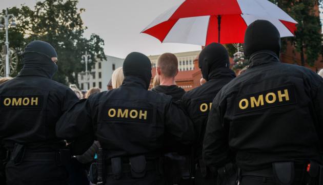 У Мінську розпочалася акція солідарності - відразу під'їхав ОМОН