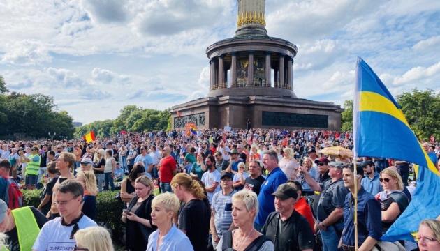 У Берліні - масовий протест проти коронавірусних обмежень